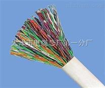 阻燃大对数电线型号ZR-HYA 10*2*0.4
