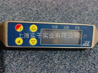 扭力扳手10N.m数显扭力扳手