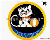推荐-控制电缆KVV22《天津小猫牌》