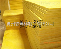 直销耐高温玻璃棉板,耐高温玻璃棉板专业生产厂家