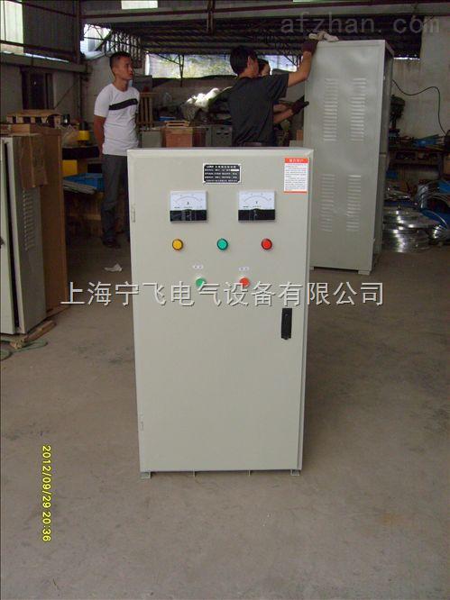 临夏自耦降压起动柜,55kw水泵减压启动器