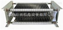 ZX26-1.6,ZX26-2.2,ZX26-3,ZX26-4.2不锈钢电阻器