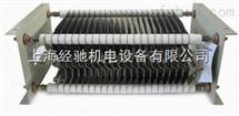 ZX26-5,ZX26-6.6,ZX26-7,ZX26-9不锈钢电阻器
