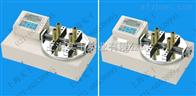 扭矩测试仪SG-WP1瓶盖扭矩测试仪