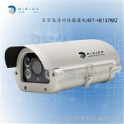 海視泰百萬高清紅外槍形網絡攝像機
