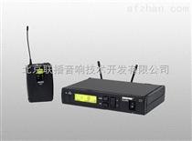 舒尔领夹式无线系统