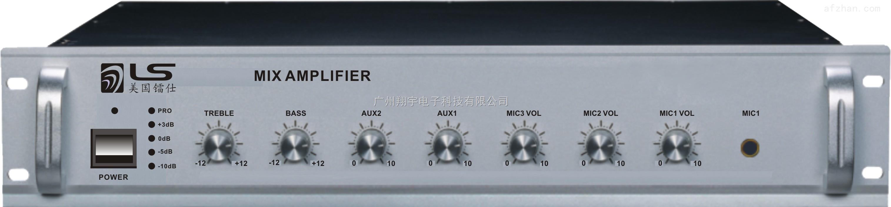 智能公共广播系统合并广播功放机