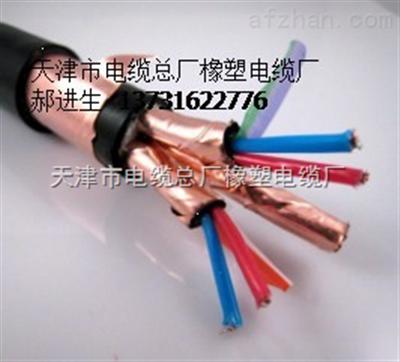 IJYP2VRP2电缆,IJYP2VRP2屏蔽计算机电缆