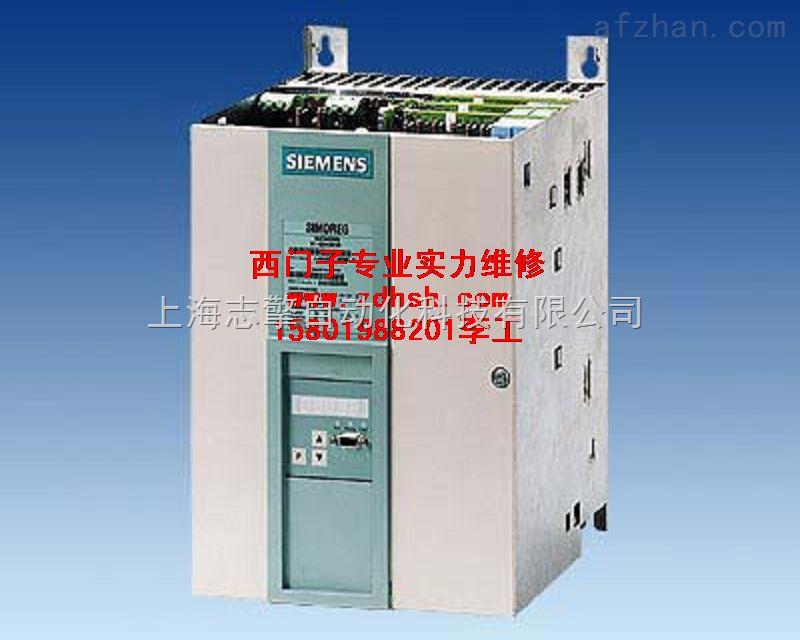 西门子6RA7085上电显示F001故障维修