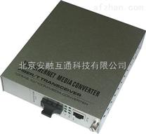 数字视频光端机 高清数字光纤收发器