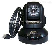 金视天 Usb高线视频会议摄像机 10倍变焦