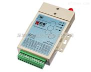GPRS 无线数传终端 GPRS自来水远程自动抄表系统