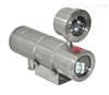 CBA814防爆紅外攝像機