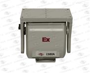 E880A-浇封型防爆云台