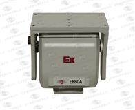 E880A浇封型防爆云台
