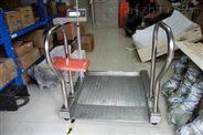 血透中心用透析电子秤 医院血液透析专用秤