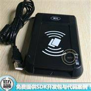 金融卡双界面读写器读卡器带1个PSAM卡槽ACR1281U-K1