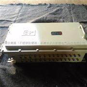 EJx-16A/X7G1/2WF1防爆接线箱