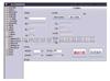 影劇院電子票務系統