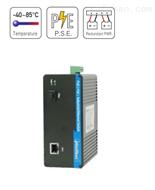 PoE系列千兆1光1电工业级以太网交Ψ换机