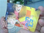 立体卡印刷 立体卡制作