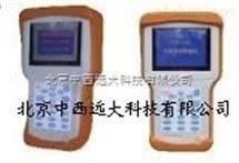 M399608安全仪器供应 煤层瓦斯突出预测仪 型号:ZX7M-YTC10库号:M399608