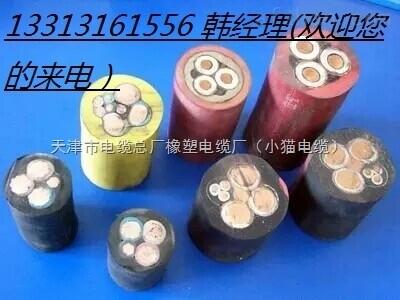 MY3*50+1*25矿用橡套电缆价格