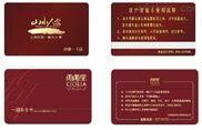 供应长沙物业业主IC卡,非接触式IC卡,复旦M1卡,门户出入卡