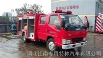 消防车全国Z低报价?2吨消防车厂家直销!