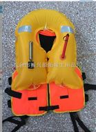 廠家直銷消防專用救生衣