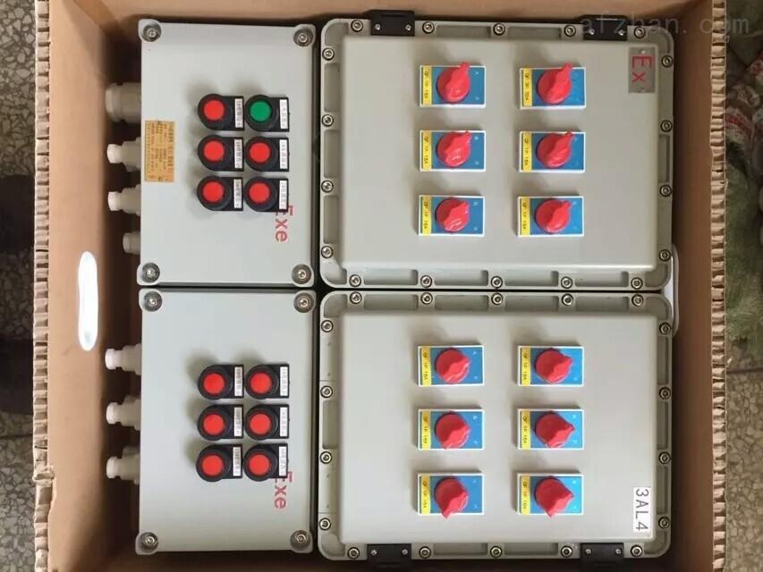铝合金挂式防爆照明动力配电箱接线图  酿酒车间防爆配电箱 酿酒车间防爆配电箱交流频率50Hz,电压500V以下三相三线、三相四线的电力系统。作动力、照明配电用。该产品系户内装置,用钢板折弯焊接而成,单扇左手门,刀开关操作手柄在箱前右柱上部,门上装有测量仪表,操作和信号电器。打开门后,全部电器敞露,便于检修维护。进出线采用电缆接线操作,安全可靠。 铝合金挂式防爆照明动力配电箱接线图  在下列情况下能够可靠工作 1、周围空气温度上限值不超过+40,下限值不低于-20,且24小时内的平均值不超过+35; 2