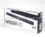 新款直销RODE罗德 NTG3 NTG3B 电影级采访话筒 高音质麦克风