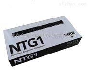 厂家直销RODE罗德 NTG-1 NTG1广播级采访话筒高音质摄像机麦克风