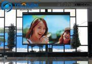 大厅常用P3P4全彩led电子显示屏多少钱一平方米