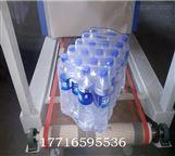 天津矿泉水袖口式包装机