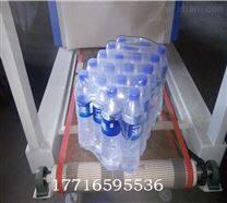 邢台饮料袖口式包装机