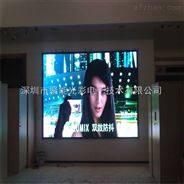 室内P3高清全彩LED显示屏单价