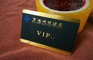 厂家供应PVC会员卡 VIP磁条卡 二维码卡片定制印刷