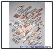 MST-10*125 MST-12*120母线伸缩节