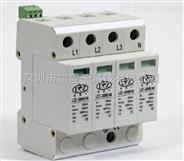 二級電源浪涌保護器LZZ-380M/40報價