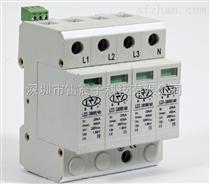 三级防电源雷器LZZ-380M/40