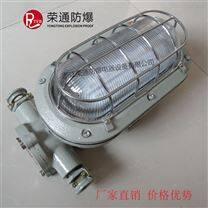 隔爆型LED支架灯 矿用隔爆型灯具
