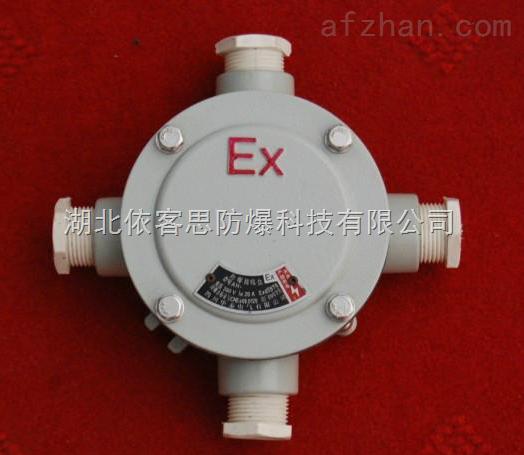 bhd51-g1/2防爆接线盒/一通平防爆电缆过线盒