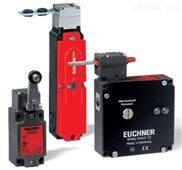德国DI-SORIC位移传感器DCCQ 05 M 1.5 PSLK