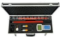 BF1668高壓無線核相器