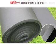 橡塑保溫板價格,橡塑板單價