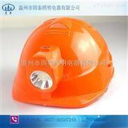 防爆头灯厂家批发 IW5150一体式安全帽灯 M6502防爆安全帽灯 一体式防爆帽灯