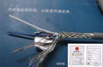 ZR-DJYJVR5*3*1.5阻燃软芯计算机电缆