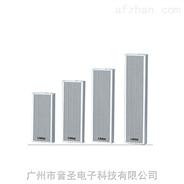 高级室外铝镁音箱