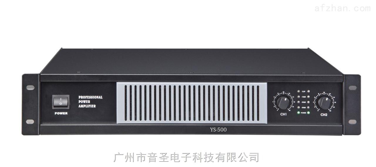 YS系列专业功放功能介绍: 1.YS系列专业功放采用传统AB类技术功放的音色还原度达到高保真,声音基本不会受到电路运行而产生失真。 2.YS系列专业功放低频穿透力强,中高频通透、瞬态响应能力强,设有周密的保护电路、内置削波限制器,加强对场声器保护。 3.YS系列专业功放采用3级H类技术功放的总效率高达到72%因此可以提供更高功率的输出、更小的机箱空间和更轻的重量。 4.